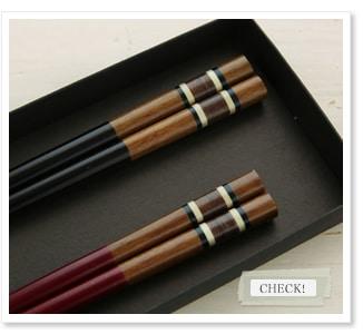 寄せ木箸 ヨセギバシ 夫婦箸 BOXセット 日本製 御祝い ギフト 23.5cm 20.5cm ボーダー