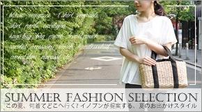 Summer Fashion Selection 2016