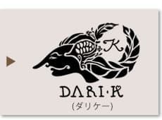 ダリケー Dari K