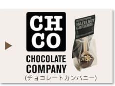 チョコレートカンパニー (CHOCOLATE COMPANY)