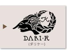ダリケー (Dari K)