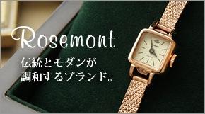 Rosemont ロゼモン
