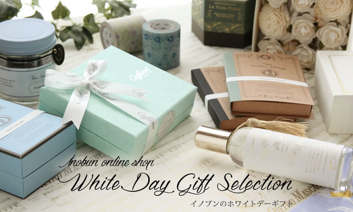 White Day Gift Selection イノブンのホワイトデー