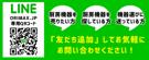 簡単アクセス!中央道甲府昭和I.Cより5分!