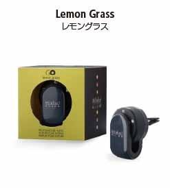 カーエアーフレッシュナーシリーズのGO。レモングラスの香り