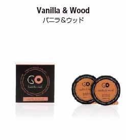 カーエアーフレッシュナーシリーズのGO専用交換カプセル。バニラ&ウッドの香り