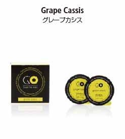 カーエアーフレッシュナーシリーズのGO専用交換カプセル。グレープカシスの香り
