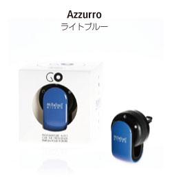 カーエアーフレッシュナーシリーズのGO。サンダルベルガモットの香り。カラーはライトブルー