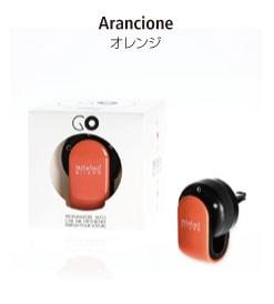 カーエアーフレッシュナーシリーズのGO。サンダルベルガモットの香り。カラーはオレンジ