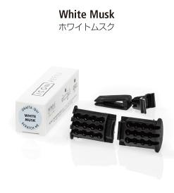 カーエアフレッシュナー専用リフィル・詰め替え用、ホワイトムスクの香り