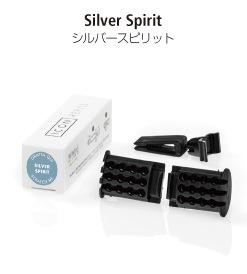 カーエアフレッシュナー専用リフィル・詰め替え用、シルバースピリットの香り