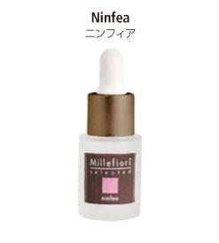 セレクテッドシリーズの水溶性アロマオイル。ニンフィアの香り