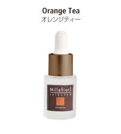 セレクテッドシリーズの水溶性アロマオイル。オレンジティーの香り