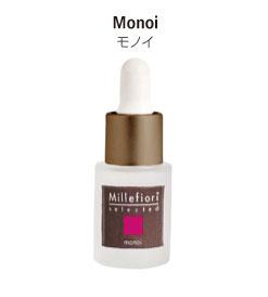 セレクテッドシリーズの水溶性アロマオイル。モノイの香り