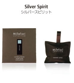 セレクテッドシリーズのサシェ。シルバースピリットの香り