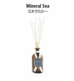 ヴィアブレラシリーズのリードディフューザー。ミネラルシーの香り