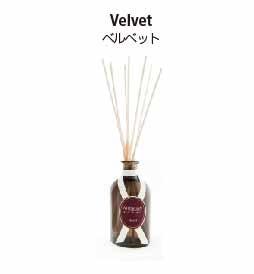 ヴィアブレラシリーズのリードディフューザー。ベルベットの香り