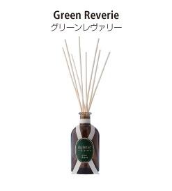 ヴィアブレラシリーズのリードディフューザー。グリーンレヴァリーの香り