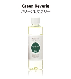 ヴィアブレラシリーズのリードディフューザー専用リフィル。グリーンレヴァリーの香り