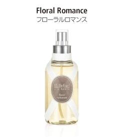 ヴィアブレラシリーズのホームスプレー。フローラルロマンスの香り