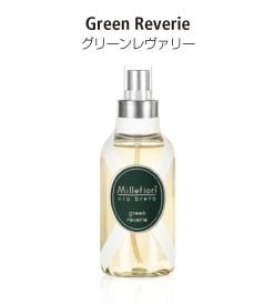 ヴィアブレラシリーズのホームスプレー。グリーンレヴァリーの香り