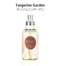 ヴィアブレラシリーズのホームスプレー。タンジェリンガーデンの香り