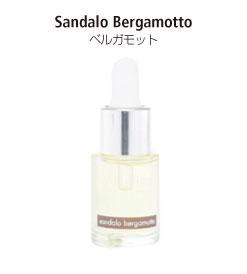 ナチュラルシリーズの水溶性アロマオイル。ベルガモットの香り