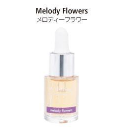 ナチュラルシリーズの水溶性アロマオイル。メロディーフラワーの香り