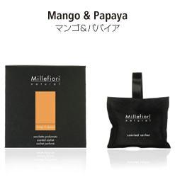 ナチュラルシリーズのサシェ。マンゴ&パパイアの香り