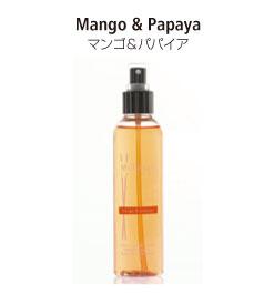ナチュラルシリーズのホームスプレー。マンゴ&パパイアの香り