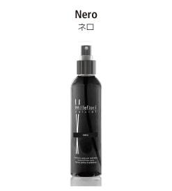 ナチュラルシリーズのホームスプレー。ネロの香り