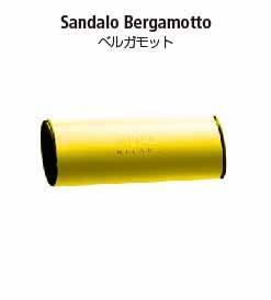 カーエアフレッシュナー CLASSIC(クラシック)シリーズ、ベルガモットの香り