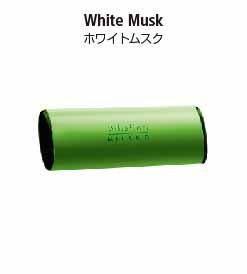 カーエアフレッシュナー CLASSIC(クラシック)シリーズ、ホワイトムスクの香り