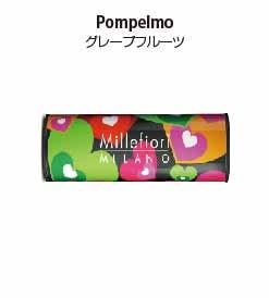 カーエアフレッシュナーFIORI(フィオーリ)シリーズ、グレープフルーツの香り