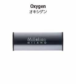 カーエアフレッシュナー METALLO.M(メタッロ)シリーズ、オキシゲンの香り