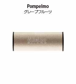 カーエアフレッシュナー METALLO.M(メタッロ)シリーズ、グレープフルーツの香り