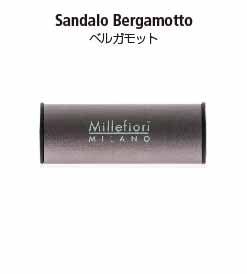 カーエアフレッシュナー METALLO.M(メタッロ)シリーズ、ベルガモットの香り