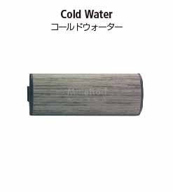 カーエアフレッシュナーWOOD(ウッド)シリーズ、コールドウォーターの香り
