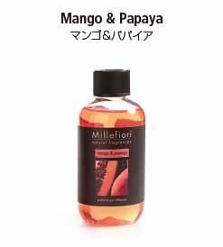 ナチュラルシリーズのフレグランスディフューザー専用リフィル。マンゴ&パパイアの香り