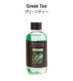 ナチュラルシリーズのフレグランスディフューザー専用リフィル。グリーンティーの香り