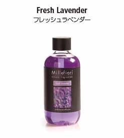 ナチュラルシリーズのフレグランスディフューザー専用リフィル。フレッシュラベンダーの香り