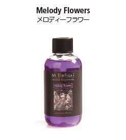 ナチュラルシリーズのフレグランスディフューザー専用リフィル。メロディーフラワーの香り