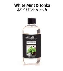 ナチュラルシリーズのリードディフューザー ホワイトミントの香り