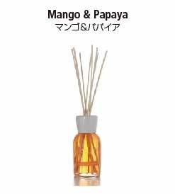 ナチュラルシリーズのリードディフューザー。マンゴ&パパイアの香り
