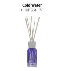 ナチュラルシリーズのリードディフューザー。コールドウォーターの香り