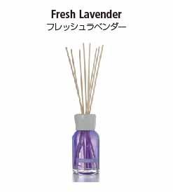 ナチュラルシリーズのリードディフューザー。フレッシュラベンダーの香り
