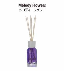 ナチュラルシリーズのリードディフューザー。メロディーフラワーの香り