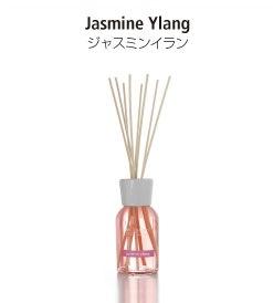 ナチュラルシリーズのリードディフューザー。ジャスミンイランの香り