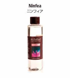 セレクテッドシリーズのリードディフューザー専用リフィル。ニンフィアの香り