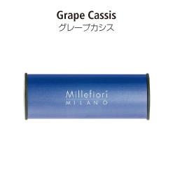 カーエアフレッシュナー CLASSIC(クラシック)シリーズ、シルバースピリットの香り